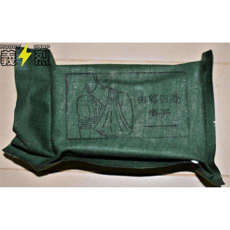 【実物】中国人民解放軍82型三角巾・中共軍