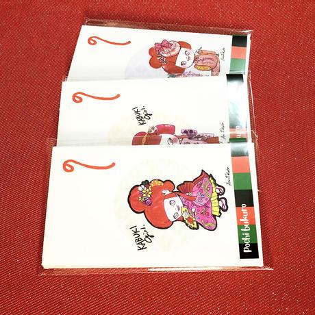 和ガールちゃんぽち袋 3デザイン1セット