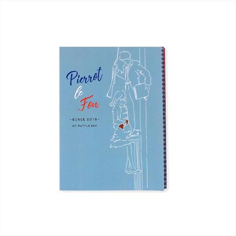 Rattle Box / Pierrot le Fou Zine (2299990627585)