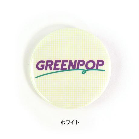 【Girlside Exclusive】 加納エミリ / バッジ (2299990911026)
