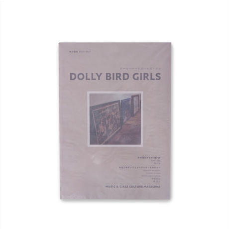 DOLLY BIRD GIRLS ZINE (2299991067028)