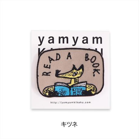 yamyam ワッペン
