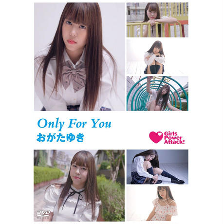 おがたゆき DVD 「Only For You」