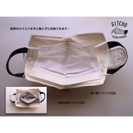 ミニトートバック型マスクケース-キャラメル帆布