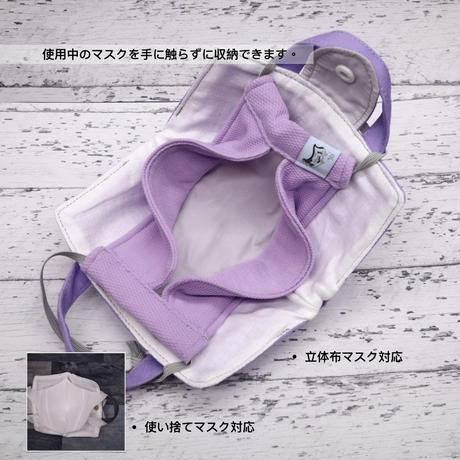 ミニトートバック型マスクケース-『絵彩染め』ラベンダー