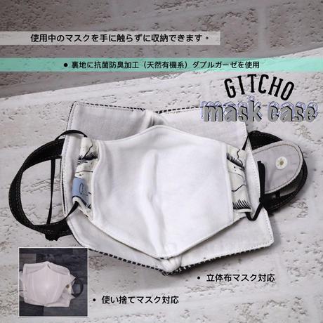 ミニトートバック型マスクケース-ボーダー柄