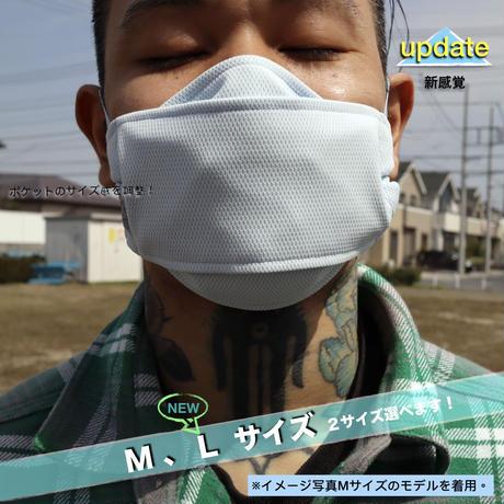 3層立体布マスク(ポケット付き)-ベビーブルー