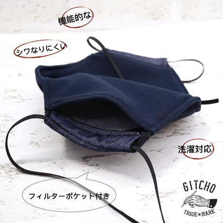 3D布マスク★速乾デニム★(ポケット付き)-インディゴ(ネイビー)