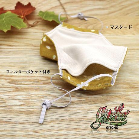 3D布マスク北欧風コットンリネン(ポケット付き)-ライスフラワー