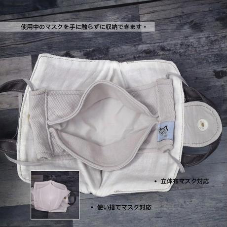 ミニトートバック型マスクケース-『絵彩染め』アッシュグレー