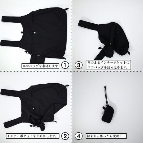 コンパクトエコバッグ(M)-ブラック
