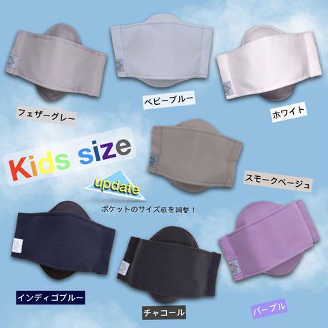 『kids』3層立体布マスク(ポケット付き)