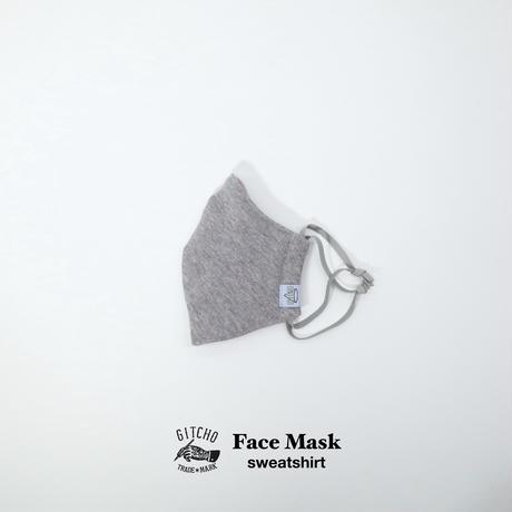 3D布マスク- sweatshirt gray