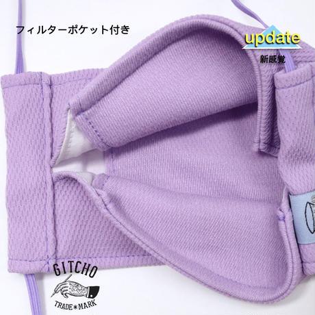 3層立体布マスク(ポケット付き)-パープル