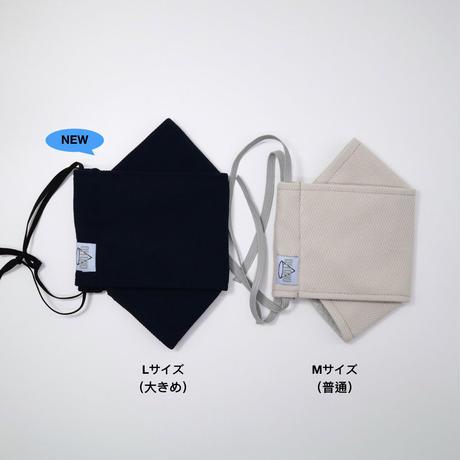 3層立体布マスクxライト(ポケット付き)-ホワイト