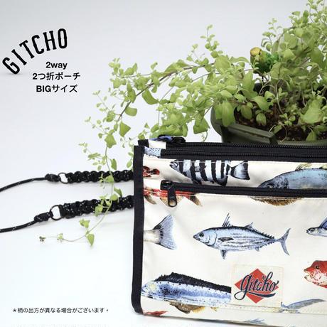 2way二つ折りポーチBIGサイズ-魚