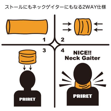 PRIRET / 山ストール