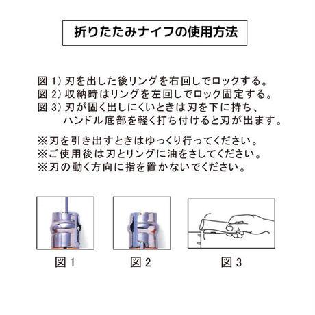 OPINEL オピネル / COLORAMA ステンレススチール#8