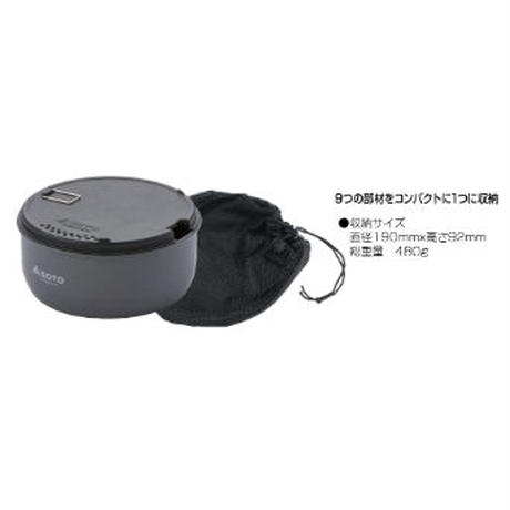 SOTO ソト / ナビゲーター クックシステム SOD-501