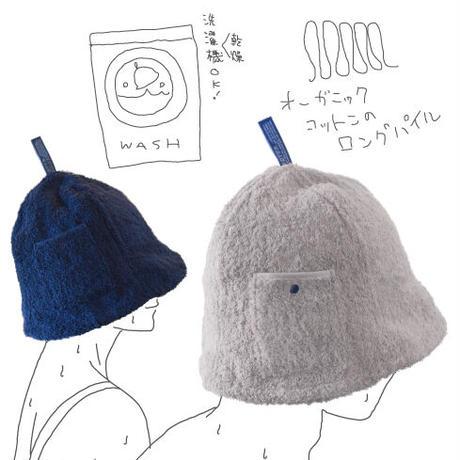 コンテックス / 今治サウナハット『POCKET』