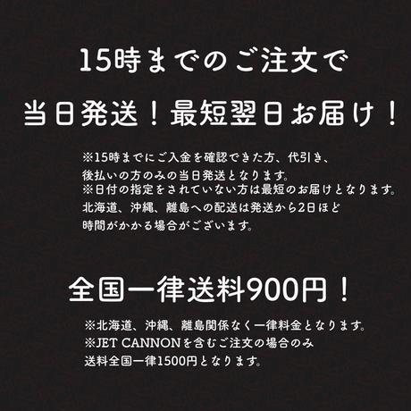 バケツ 8L