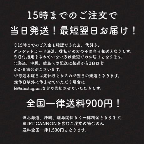 選べるSPASHAN2021  と クレイタオル でアイアンバスター5プレゼント!!