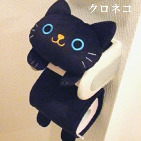 可愛い(=^▽^=)♪ネコのロールペーパーホルダー☆【送料無料】【問屋直送】