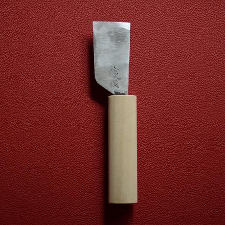 信義 裁ち包丁 / 36mm