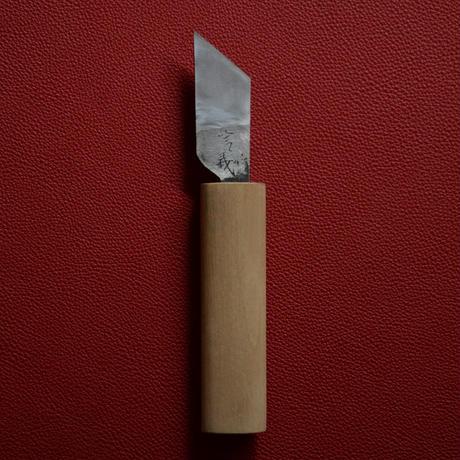 信義 斜刃包丁 / 24mm