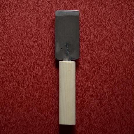 信義 両刃漉き包丁 / 40mm