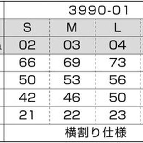 5f0a3f1a4adba0225013a4dc