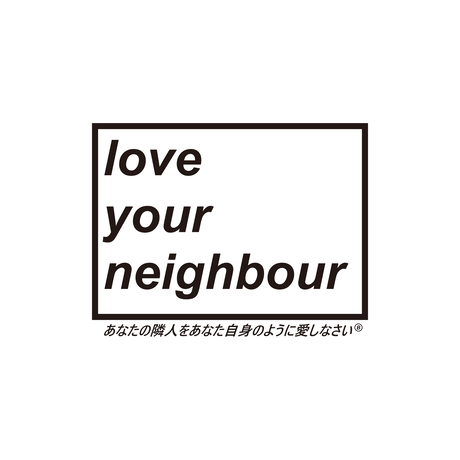 LoveYourNeighbour-black