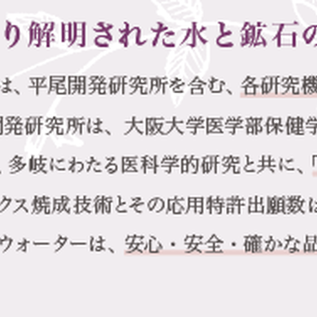 DDパーフェクトクレンジングジェル【国際補修美僚協会認定】/200ml