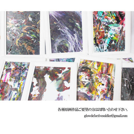 【Action Painting原画】No.057 [2014.05.12]