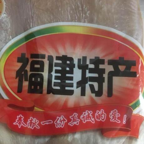 福建特産 スルメイカ 1kg