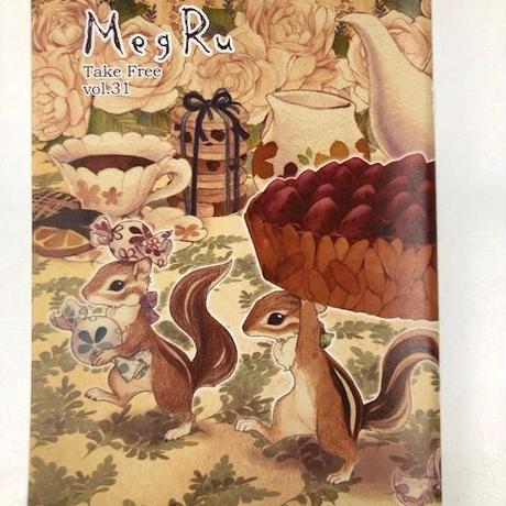 アートハンドメイド冊子 MegRu 31号