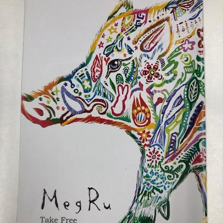 アートハンドメイド冊子     MegRu 33号