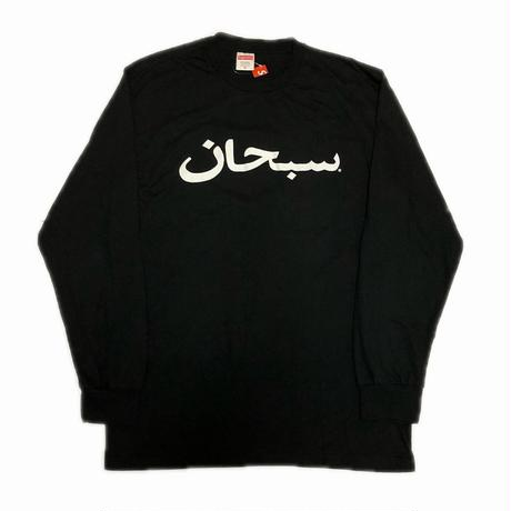 Supreme Arabic L/S Tee Black M 18SS 【中古】