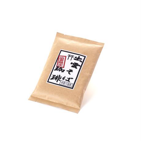 蕎麦セット(香)