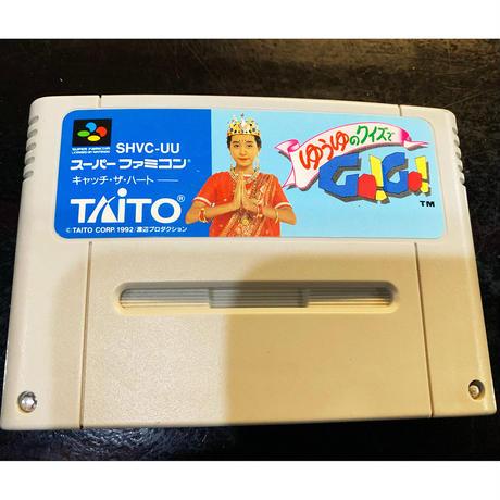 【スーパーファミコン】ゆうゆのクイズGo!Go!(中古ゲームソフト)