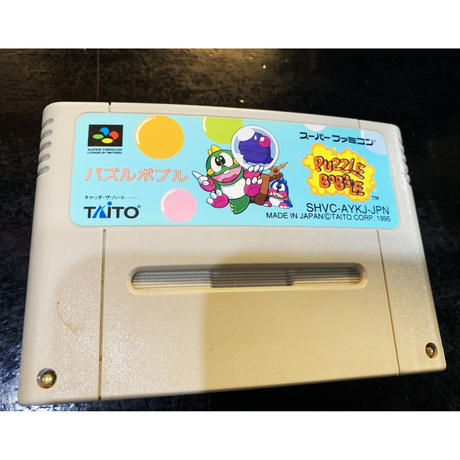 【スーパーファミコン】パズルボブル(中古ゲームソフト)