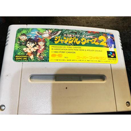 【スーパーファミコン】ジャングルウォーズ2(中古ゲームソフト)