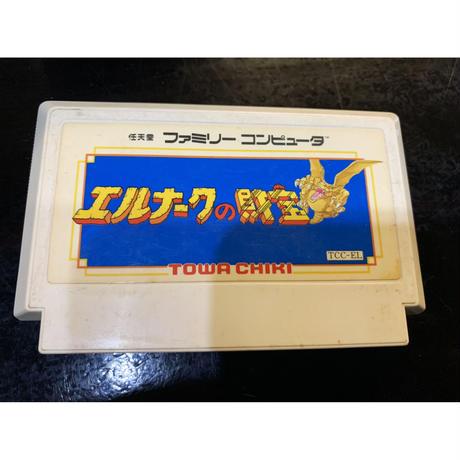 【ファミコン】エルナークの財宝(中古ゲームソフト)