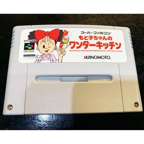 【スーパーファミコン】もと子ちゃんのワンダーキッチン(中古ゲームソフト)