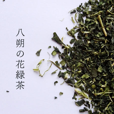 【レターパック対応】八朔の花緑茶 おくみどり