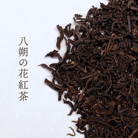 【レターパック対応】2021年八朔の花紅茶 うんかい