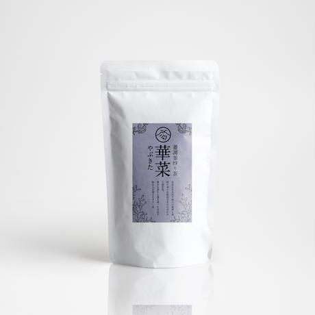 【レターパック対応】萎凋釜炒り茶 華菜シリーズ 2021年 やぶきた