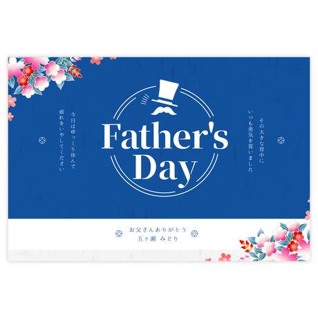 【父の日限定/6.15まで】メッセージカード付き父の日特別ギフト