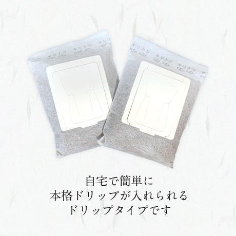 【ほうじ茶×コーヒー】五ヶ瀬みどり ほうじ珈琲