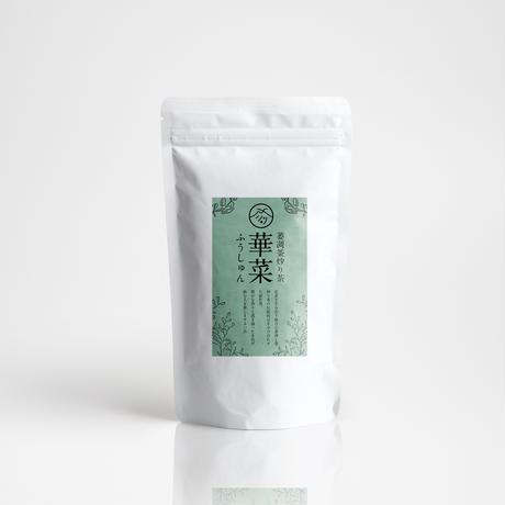 【レターパック対応】萎凋釜炒り茶 華菜シリーズ 2021年 ふうしゅん